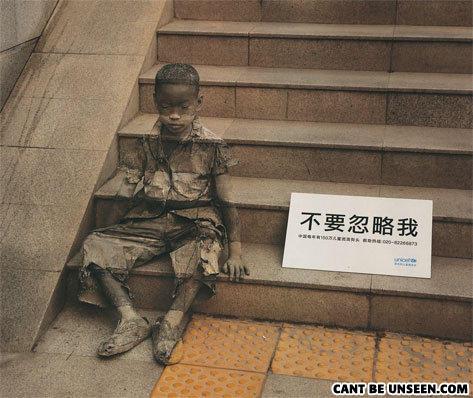 - AAAUUUGGHH!! black kid!